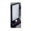 Соларни лампи 2
